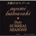 Orugoru Collection Ayumi Hamasaki by Angel's Music Box