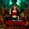 The Unforgiving (Special Edition) by Within Temptation