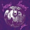 Gish (2011 - Remaster) [+Digital Booklet] by Smashing Pumpkins