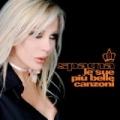Le Sue Più Belle Canzoni by Spagna