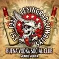 Machine Gun Blues by Leningrad Cowboys