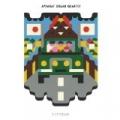 123 Forever - Single [Explicit] by Apparat Organ Quartet
