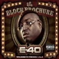 The Block Brochure: Welcome To The Soil 1,2, And 3 [Explicit] by E-40