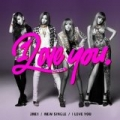 I Love You by 2NE1