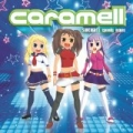 Supergott - Speedy Mixes by Caramell