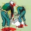 Abrasions [Explicit] by Gensu Dean