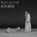 Buto Dancer by Dallaserra