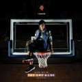 She Got Game (Deluxe Edition) [Explicit] by Rapsody