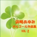 Hamasaki Ayumi Sakuhinshu Vol. 2 by Orgel Sound J-Pop