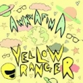 Yellow Ranger [Explicit] by Awkwafina