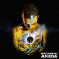 Akeda by Matisyahu