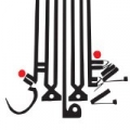 Lese Majesty [Explicit] by Shabazz Palaces