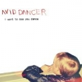 I Want To See You Dance by Avid Dancer