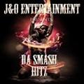 Da Smash Hitz by Various artists