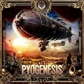 A Kingdom to Disappear by Pyogenesis