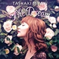 The Dream by Tashaki Miyaki