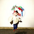 What Now [Explicit] by Sylvan Esso
