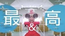 Kyary Pamyu Pamyu 'Sai & Co' music video
