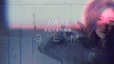 G.E.M. 'AWAY' music video