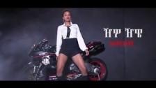 Abdu Kiar 'Zhwa Zhwe' music video