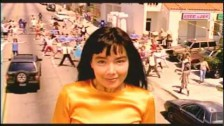 Björk 'It's Oh So Quiet' music video