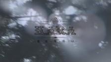 KARA 'Runaway' music video