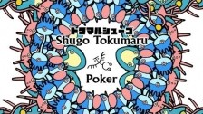 Shugo Tokumaru 'Poker' music video