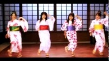 Shanadoo 'King Kong' music video