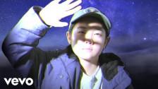 Superorganism 'Night Time' music video