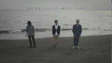 Analogfish '?????' music video