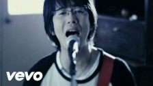 Asian Kung-Fu Generation 'A Town In Blue' music video