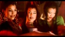 Janet Jackson 'If' music video
