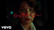 Kaytranada 'Look Easy (The Short)' music video