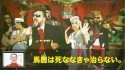 Leningrad Cowboys 'Gimme Your Sushi' Music Video