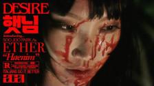 Desire 'Haenim' music video