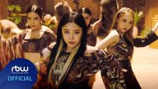 MAMAMOO 'AYA' music video