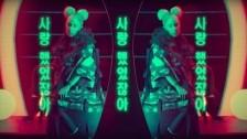 Theia 'Treat You' music video
