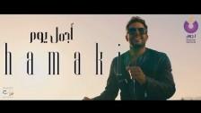 Hamaki '????? - ???? ???? ???' music video