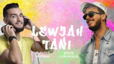 Saad Lamjarred 'Lewjah Tani' music video