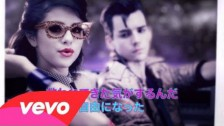 Selena Gomez 'Love You Like A Love Song' music video