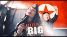 Little Big 'We Will Push the Button' music video