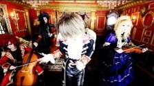 Misaruka 'Gekka no Yasoukyoku' music video