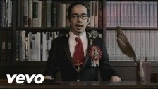 Asian Kung-Fu Generation 'Soredewa, Mata Ashita' music video