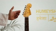 Humeysha 'For Love, From the Law' music video
