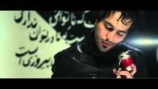 Milad I.B. 'Sugar' music video