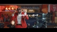 Stanley Enow 'King Kong' music video