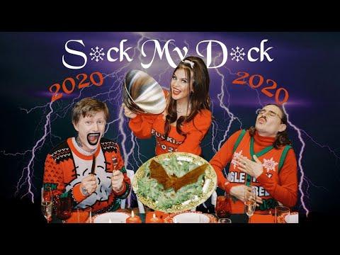 Little Big - Suck My Dick 2020 (2020) | IMVDb