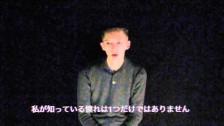Halls 'Reverie' music video