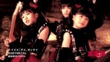 BABYMETAL 'No More Bullying' music video