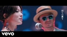 Sheena Ringo '?????' music video